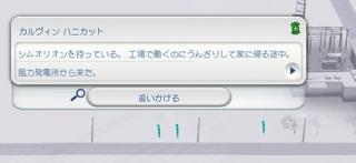 Spark_2013-03-26_19-58-17min.jpg