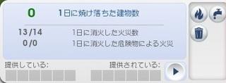 Spark_2013-05-06_01-39-52min.jpg