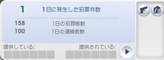 Spark_2013-05-06_01-40-02min.jpg